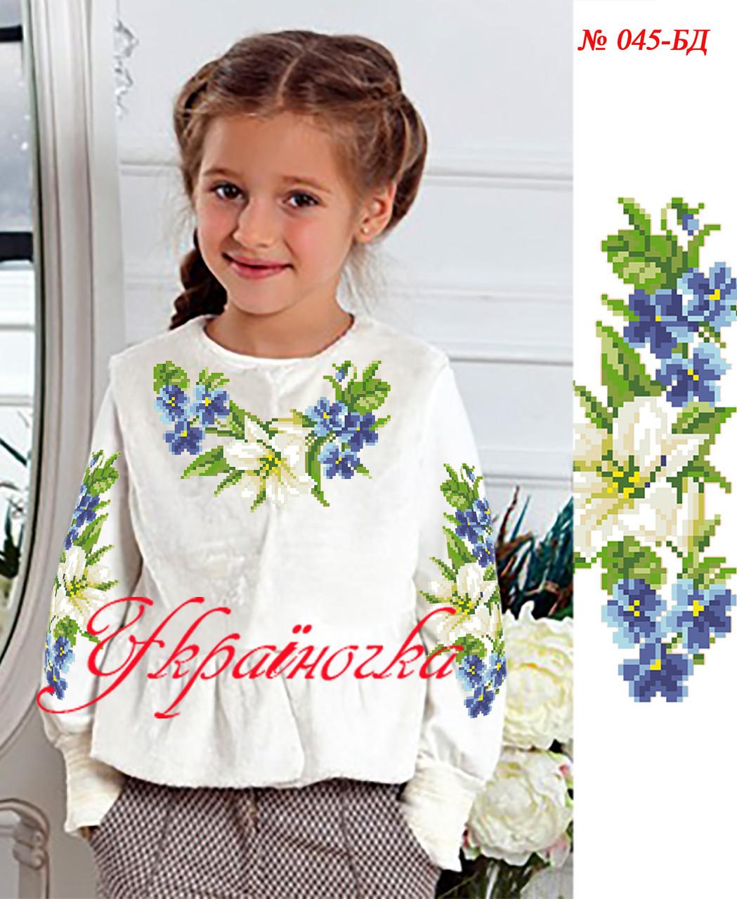 Заготовка блузы для девочки под вышивку БД-045 - Интернет-магазин Hobby  Produkt в fb825c5cff515