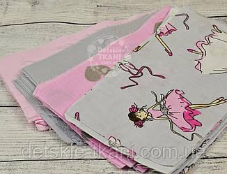 Набор лоскутков серых и розовых тканей для пэчворка №2