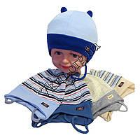 """Шапка детская для мальчиков """"Стиляга"""" 1-2 года рисунок ассорти одинарный трикотаж Украина Оптом"""