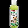 Шампунь Beaphar Veto Pure Shampoo от блох и клещей для кошек, 250 мл