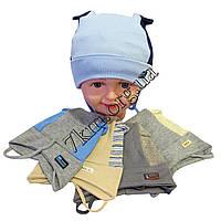 """Шапка детская для мальчиков """"Малыш"""" 1-2 года рисунок ассорти одинарный трикотаж Украина Оптом"""