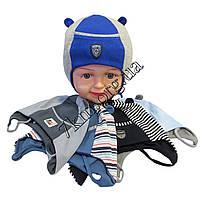 """Шапка детская для мальчиков """"Ушки"""" 1-2,5 года рисунок ассорти одинарный трикотаж Украина Оптом"""
