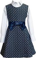 Нарядный школьный сарафан для девочки синий