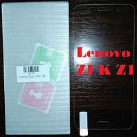 Lenovo Zuk Z1 защитное стекло,бампера,смартфоны.