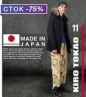 Японская зимняя мужская куртка Kiro Tokao - 8801