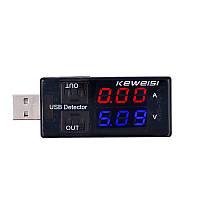Цифровой USB Тестер, вольтметр амперметр 3-7.5В 5А
