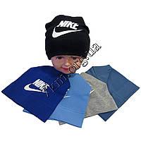 """Шапка детская для мальчиков """"Nike"""" 4-8 лет одинарный трикотаж Украина Оптом"""