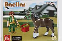 """Конструктор Baellar """"Уход за лошадью"""" 30 деталей"""