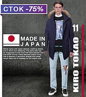 Зимняя куртка японская мужская Киро Токао - 8801