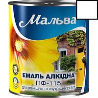 Эмаль ПФ-115 0,9кг МАЛЬВА (белый глянцевый)
