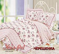 Двуспальный набор постельного белья 180*220 из Поплина №16407 KRISPOL™