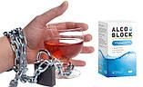 Alco Block nano (Алко Блок нано) - краплі від алкогольної залежності. Ціна виробника., фото 3