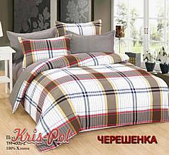 Двуспальный набор постельного белья 180*220 из Поплина №164001 KRISPOL™