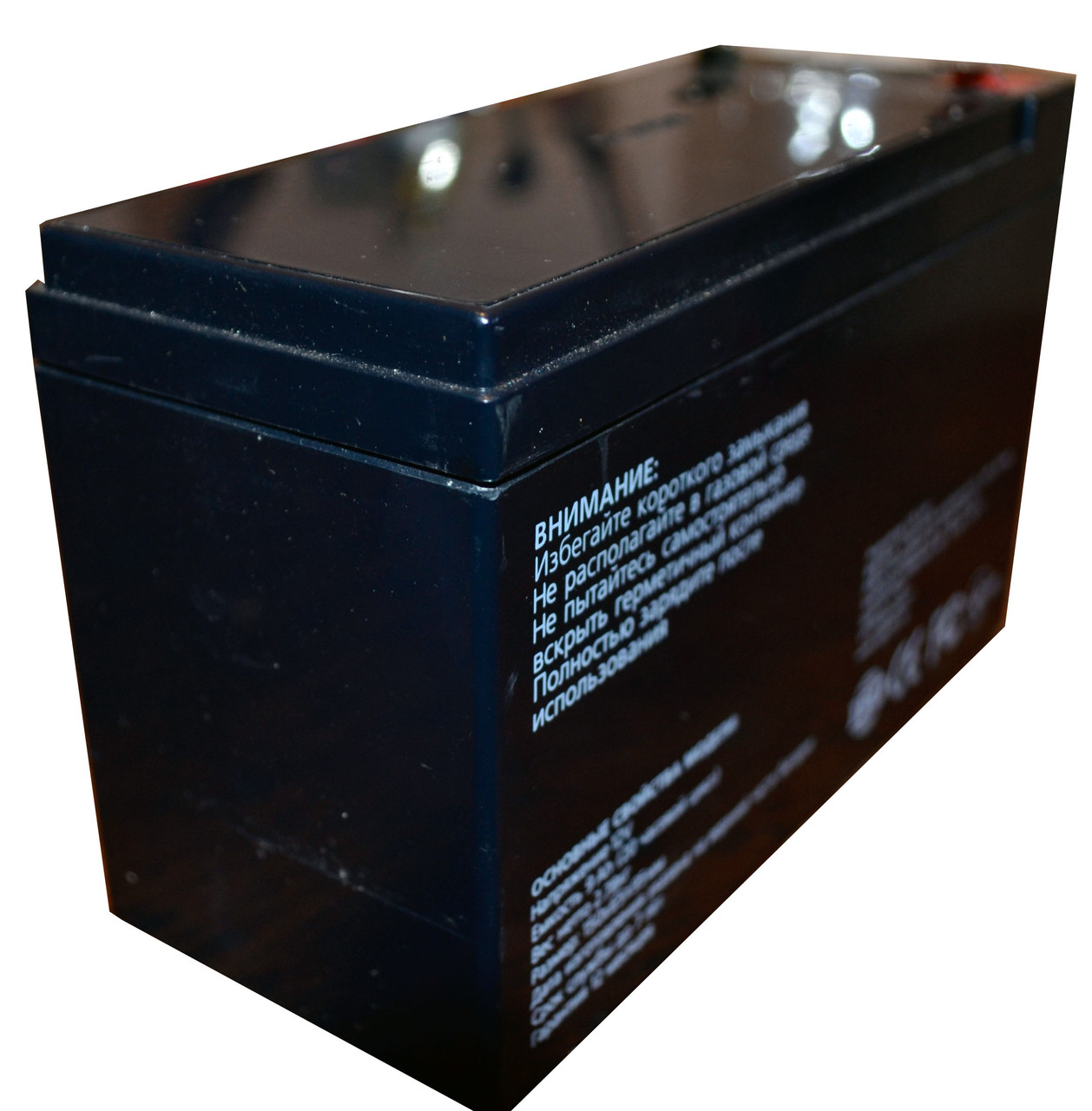 Logicpower 9Ah 12V (LP12-9)