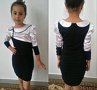 Школьное платье с белым верхом, чёрное, синее