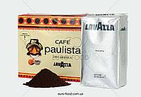 Кофе LAVAZZA PAULISTA 250g.
