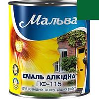 Эмаль ПФ-115 0,9кг МАЛЬВА (темно-зеленый)