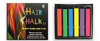 """Цветные мелки для волос """"Hair Chalk"""" (6 оттенков)"""
