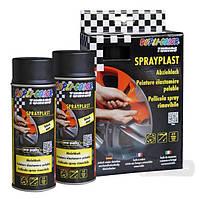 Комплект жидкой резины Dupli-Color Spray Plast ✔ 800мл. Прозрачный