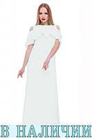 Романтичное свободное платье-макси с баской на плечах  Eleta