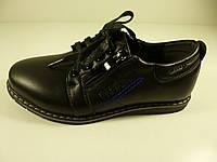 Туфли школьные для мальчика Башили Размер: 34-36