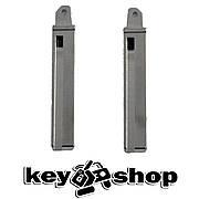 Лезвие для выкидного ключа Kia (Киа) тип 2