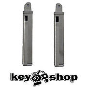 Лезвие для выкидного ключа Hyundai (Хундай) тип 2