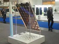 В Нидерландах открыли электростанцию на двусторонних солнечных батареях