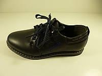 Школьные туфли для мальчика Башили темно-синие Размер: 34, фото 1