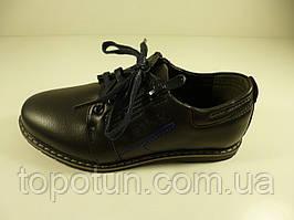 Школьные туфли для мальчика Башили темно-синие Размер: 34