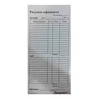 Счета официанта 95*206мм 100л 702017