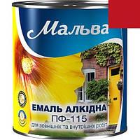Эмаль ПФ-115 0,9кг МАЛЬВА (темно-вишневый)