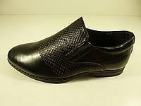 Школьные туфли для мальчика Башили Размер: 33,34,36,37
