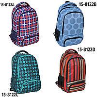 Рюкзак школьный молодежный Paso 21л. 15-8122C (унисекс, шкільний рюкзак, портфель, школьные рюкзаки, портфели)