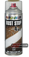 Краска по ржавчине Dupli Color Rust Stop 4 в 1 ✔ 400мл. Оранжевый