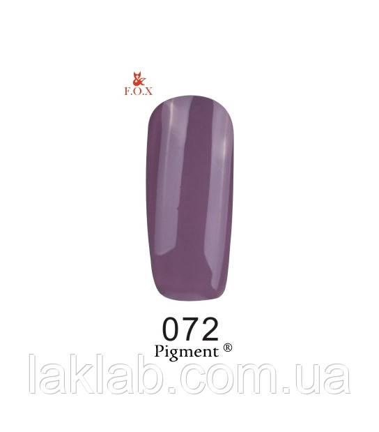 Гель лак (Pigment) F.O.X. №072 ,6 мл
