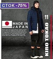 Куртка зимняя Япония Киро Токао - 8807