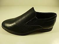 Школьные туфли для мальчика Башили темно-синие Размер: 33,34,36,37