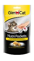 GimCat  Nutri 60г - хрустящие подушки для кошек с сыром и таурином (400716 )