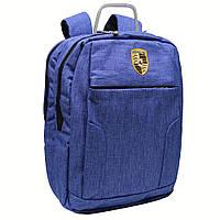 Рюкзак-сумка 2 в 1 для школы