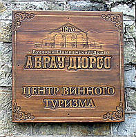 Такси Донецк-Абрау-Дюрсо(курортный район Новороссийска)-Донецк, фото 1