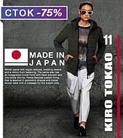 Японская зимняя куртка мужская Kiro Tokao - 8807