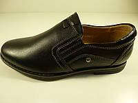 Школьные туфли для мальчика Kangfu кожаные Размер: 33,35,36