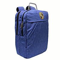 Школьный рюкзак СУПЕР ЦЕНА! RG150163