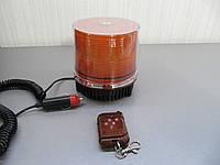 Проблесковый маячок LED1-18+ с пультом Д.У. желтый , светодиодный