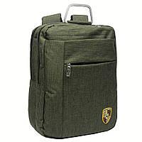 Рюкзак для старшеклассников RG150164