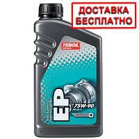 Трансмиссийное масло Teboil EP 75W-90