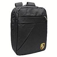Школьный рюкзак 2 в 1 RG150165