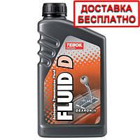Трансмиссийное масло Teboil Fluid D