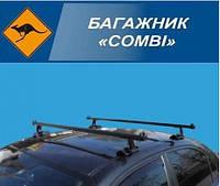 """Багажник в штатное место Combi для Doblo, Kangoo, Caddy, Logan MCV, Kia Cee""""d и др., 2 поперечины сталь1,1м"""
